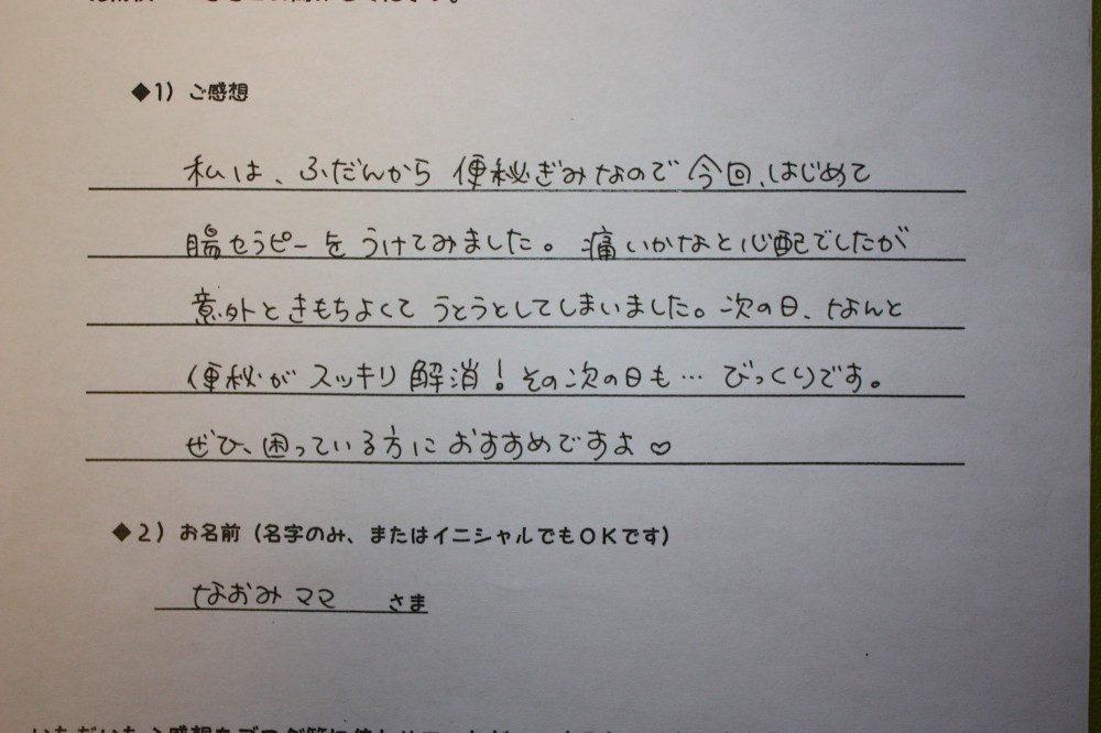 2IMG_4004
