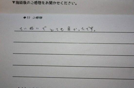 4IMG_4461