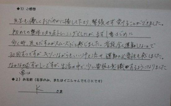 4IMG_4465