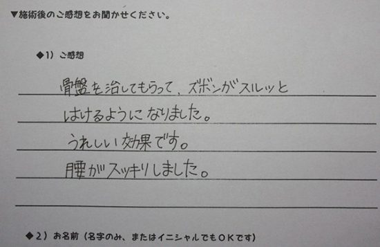 4IMG_4466