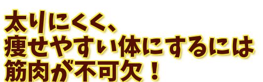 freefont_logo_keifont6