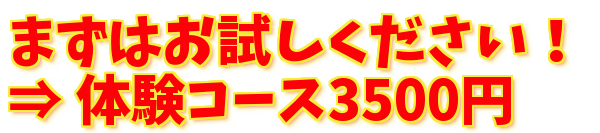 freefont_logo_keifont7