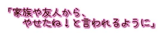 freefont_logo_setofont3