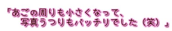 freefont_logo_setofont4