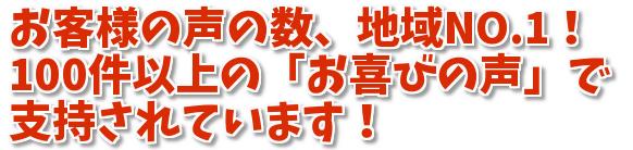 freefont_logo_keifont12
