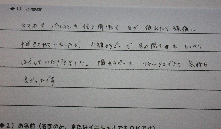 4IMG_4464