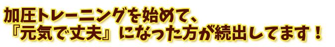 freefont_logo_keifont1