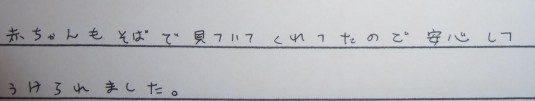 kodomo-11